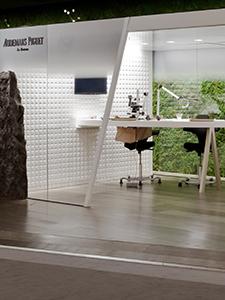 "Audemars Piguet ""Mineral Lab"" Exhibition<br> <p> Products: HORIZON LOUVER | Lighting Designer: Sense Lighting Design | Creative Agency: MA3 Agency </p>"